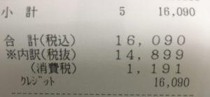 sedori159-1